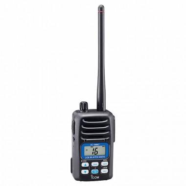 Statie radio Maritima Icom IC-M87 V17 Atex