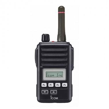 Statie radio profesionala Icom IC - F61 V