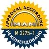 Certficare Man 3275-1 uleiuri Xado